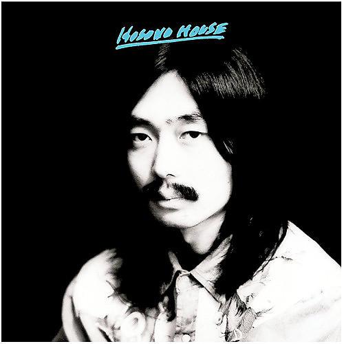 Alliance Haruomi Hosono - Hosono House