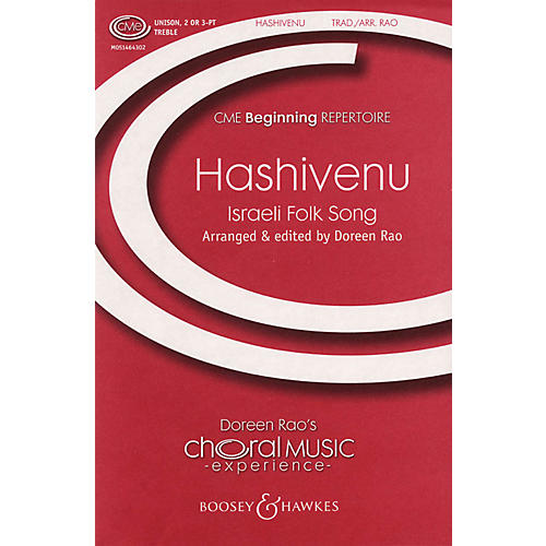 Boosey and Hawkes Hashivenu (CME Beginning) SSA arranged by Doreen Rao