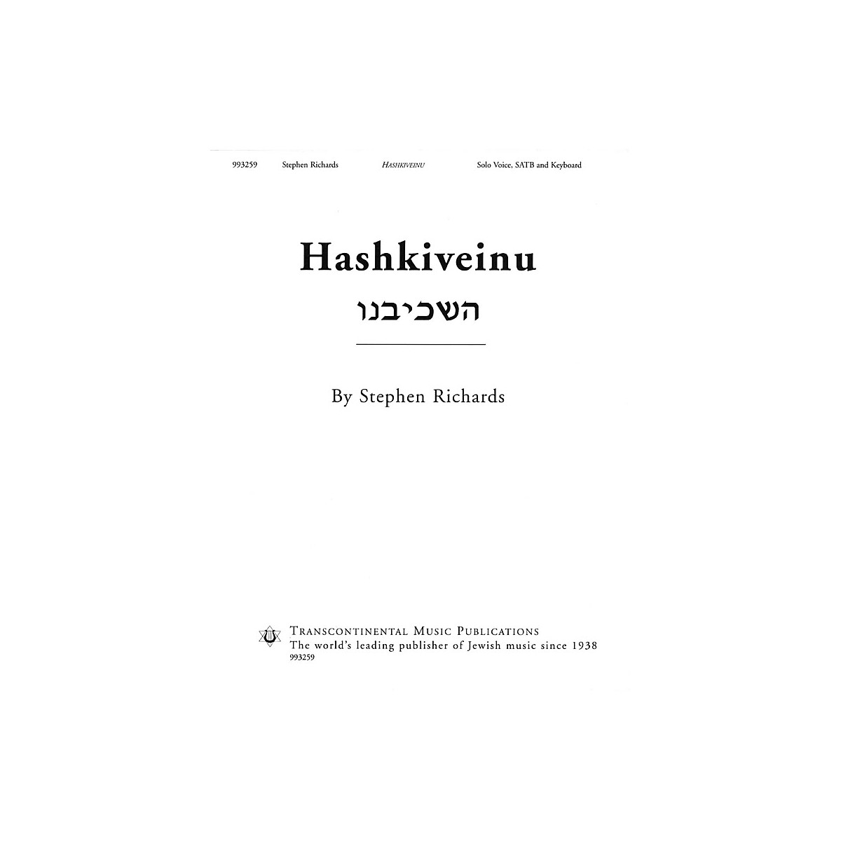 Transcontinental Music Hashkiveinu SATB composed by Stephen Richards