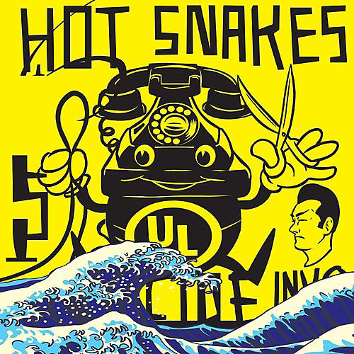 Alliance Hot Snakes - Suicide Invoice