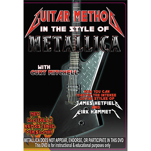 MVP In The Style of Metallica DVD