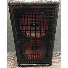 Jackson Ampworks J212 Guitar Cabinet