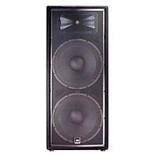 JBL Unpowered PA Speakers | Guitar Center