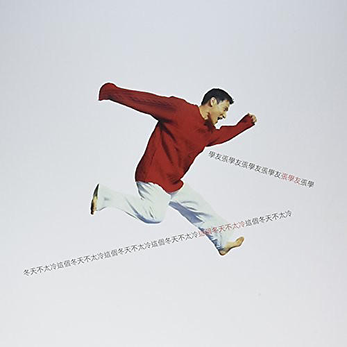 Alliance Jacky Cheung - This Winter Isn't Too Cold