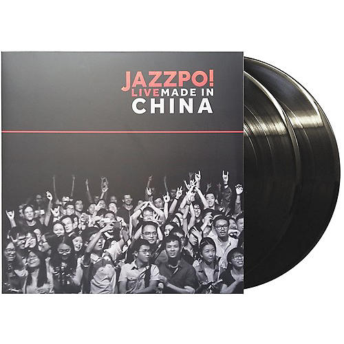 Alliance Jazzpo - Live Made In China