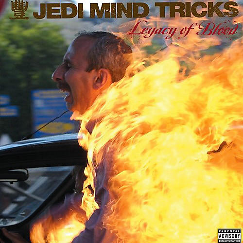 Alliance Jedi Mind Tricks - Legacy of Blood