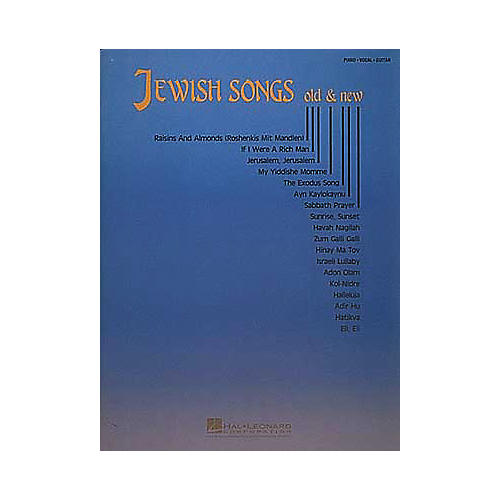 Hal Leonard Jewish Songs Old And New Piano, Vocal, Guitar Songbook