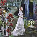 Alliance Joanna Wang - Midnight Cinema: Deluxe Collector's Edition thumbnail