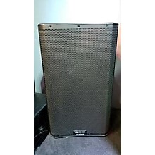used qsc gear guitar center