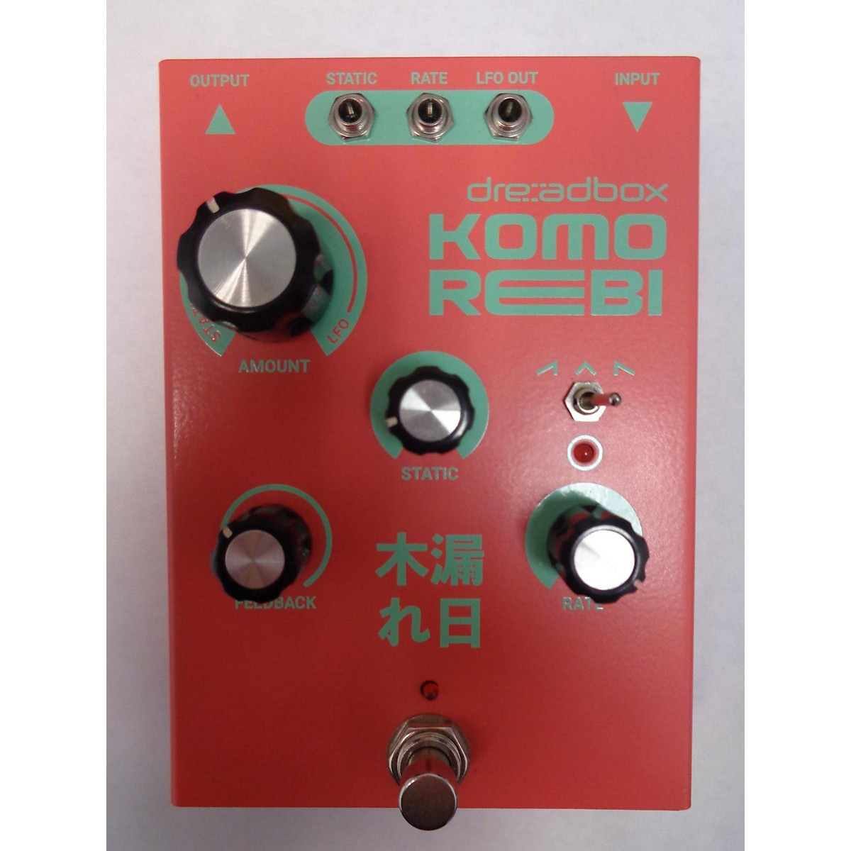 Dreadbox KOMOREBI Effect Pedal