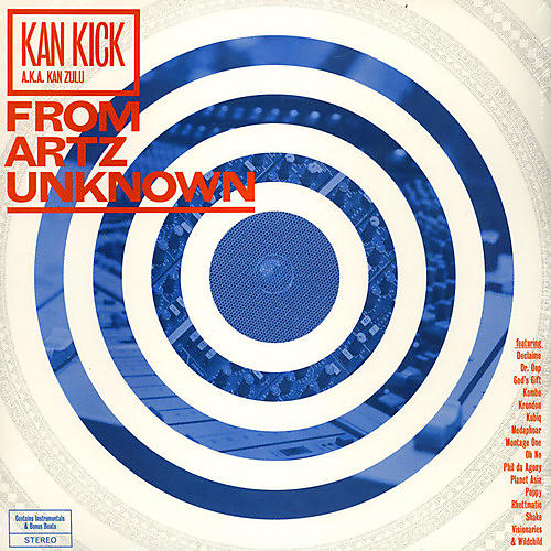 Alliance Kankick - From Artz Unknown