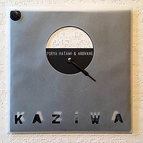 Alliance Kaziwa
