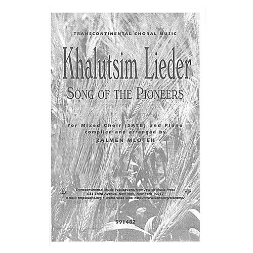 Transcontinental Music Khalutsim Lieder (Song of the Pioneers) SATB arranged by Zalmen Mlotek