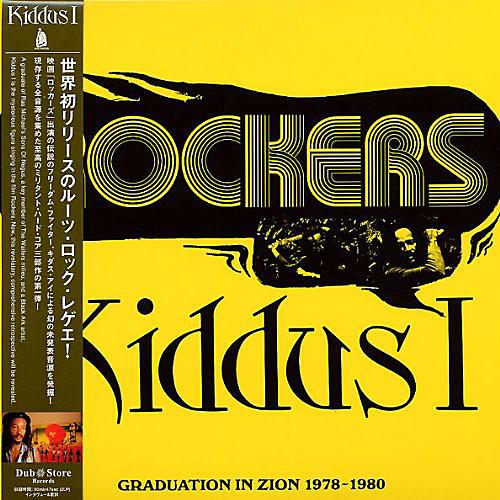 Alliance Kiddus I - Rockers: Graduation in Zion 1978-1980