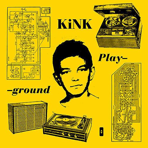 Alliance Kink - Playground