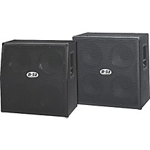 B-52 LS-412 400W 4x12 Guitar Extension Cabinet