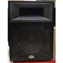 B-52 LX218 Unpowered Speaker