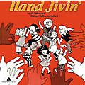 Educational Activities Learning Through Music - Hand Jivin' (CD) thumbnail