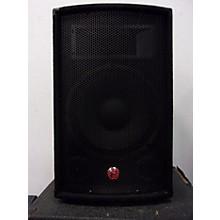 Harbinger M120 Unpowered Speaker
