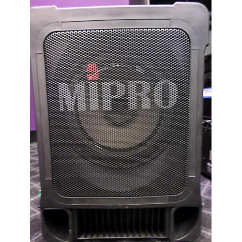 MIPRO AVLEX MA707 Powered Speaker