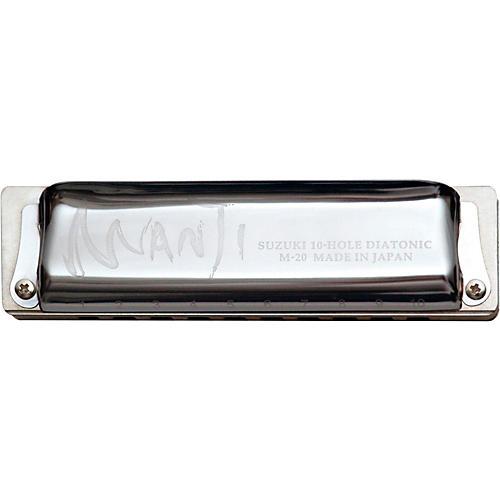 Suzuki MANJI Harmonica Major 7th Tuned