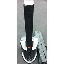 Harbinger MLS800 Powered Speaker