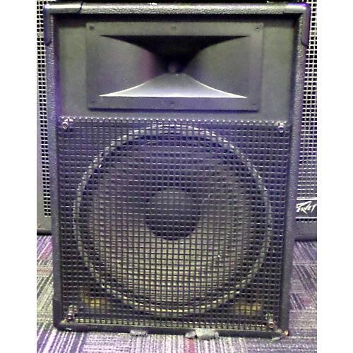 JBL MR825 Unpowered Speaker