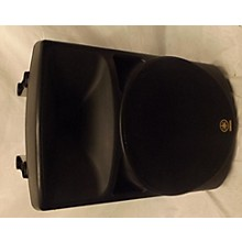 Yamaha MS400 Powered Speaker