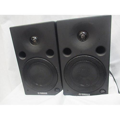 Yamaha MSP5 Studio Monitor Pair Powered Monitor