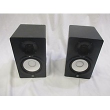 Yamaha MSP5 Studio PAIR Powered Monitor