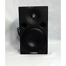 Yamaha MSP5 Studio Powered Monitor