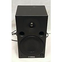Yamaha MSP5 Studio Powered Monitor