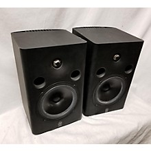 Yamaha MSP7 Studio Pair Powered Monitor