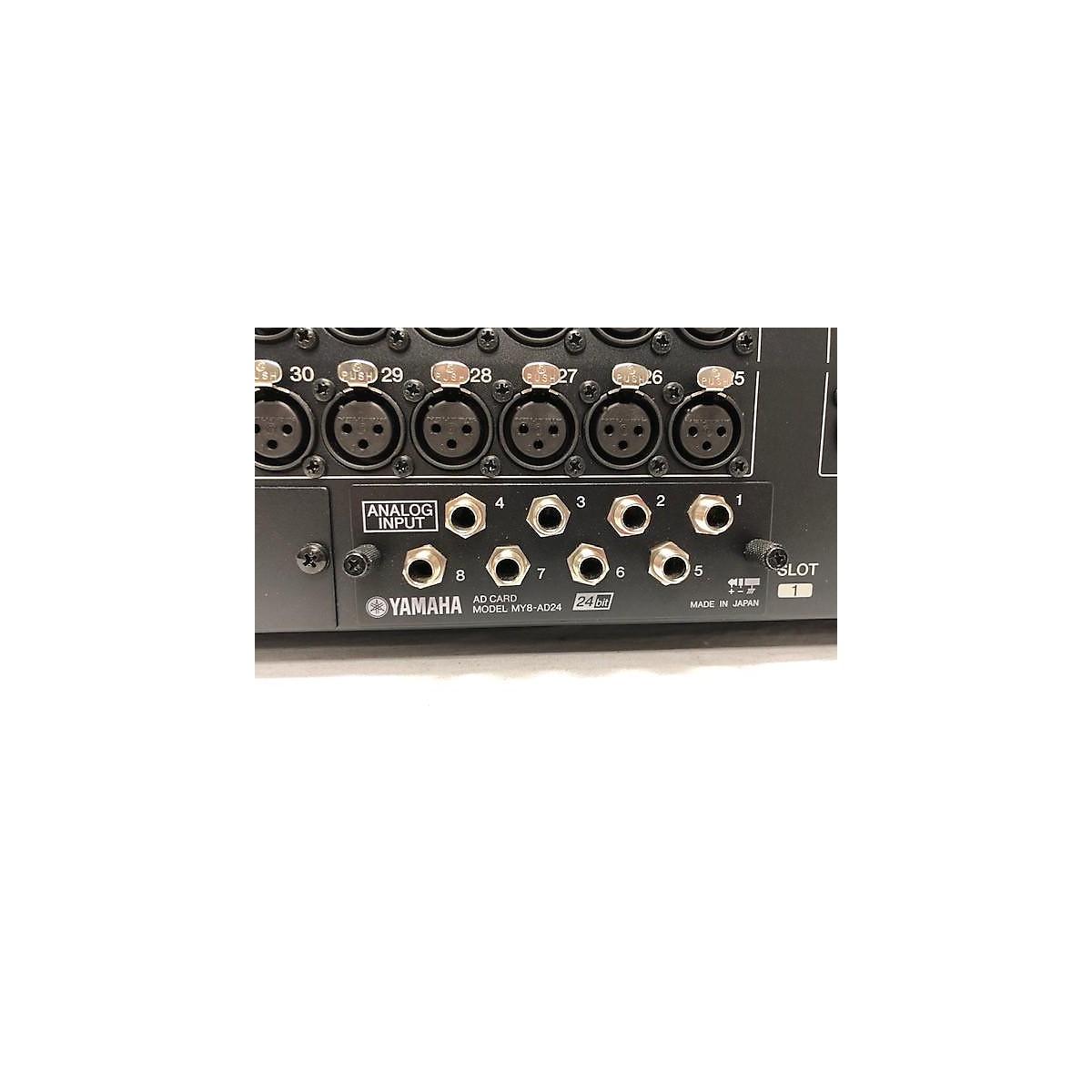Yamaha MY8-AD24 Power Amp