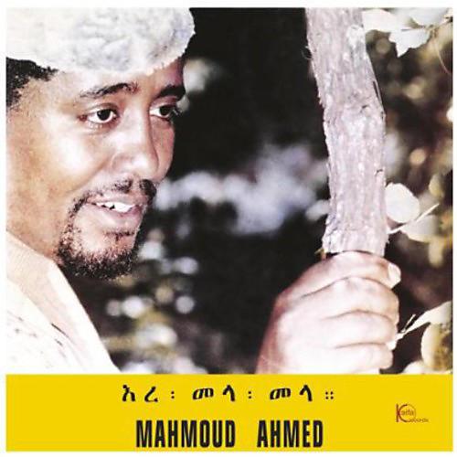 Alliance Mahmoud Ahmed - Ere Mela Mela