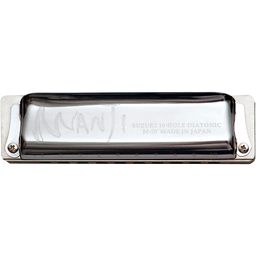 how to draw 2b on a harmonica