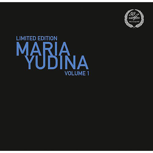 Alliance Maria Yudina - Maria Yudina Plays Mussorgsky