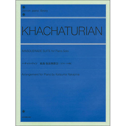 Hal Leonard Masquerade Suite for Piano Solo By Khachaturian