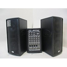 B-52 Matrix 200 200W Sound Package