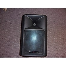 Nady Mc-8 Unpowered Speaker
