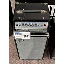 Ampeg Micro-VR 200W Stack Bass Stack