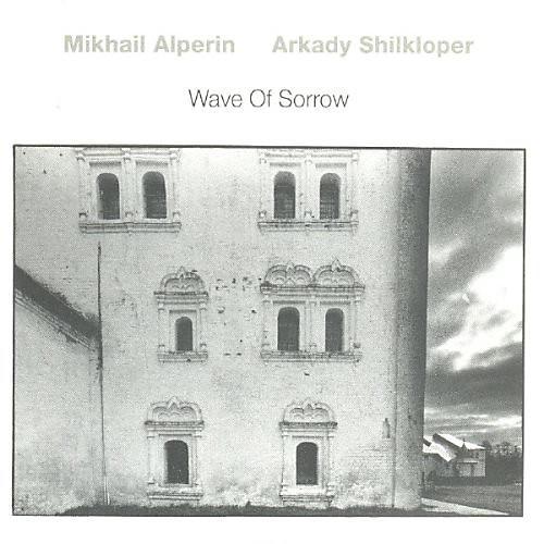Alliance Mikhail Alperin - Wave of Sorrow
