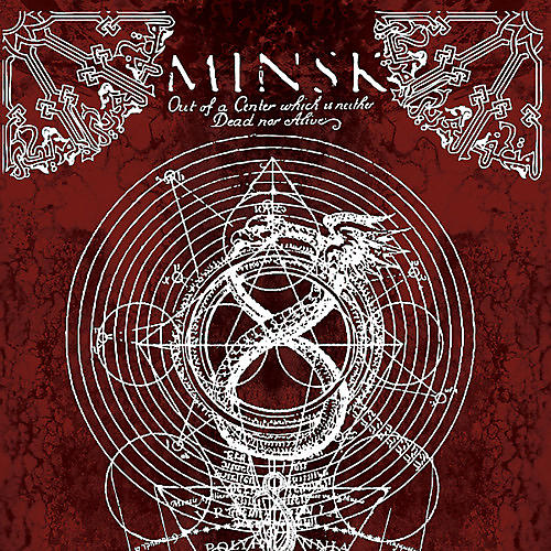 Alliance Minsk - Out Of A Center Which Is Neither Dead Nor Alive