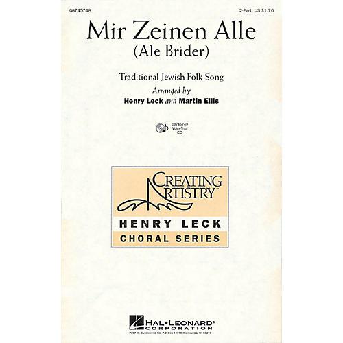 Hal Leonard Mir Zeinen Alle (Ale Brider) VoiceTrax CD Arranged by Henry Leck