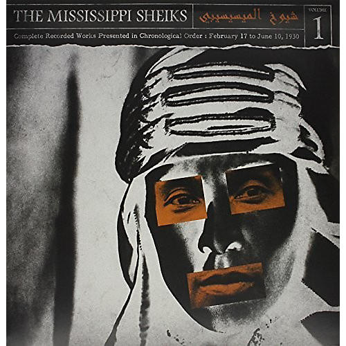 Alliance Mississippi Sheiks - Complete Recorded Works In Chronological Order, Vol. 1