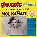 Alliance Mol Kamach - Ne Penser Qu'a Toi thumbnail