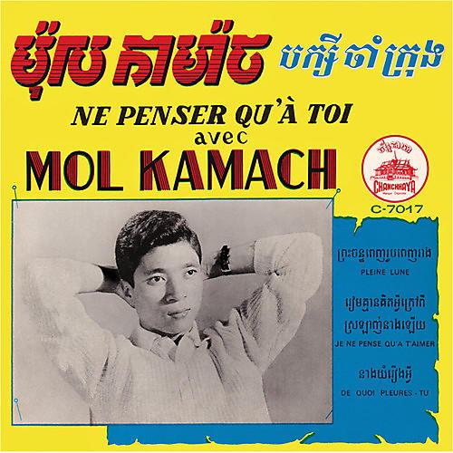 Alliance Mol Kamach - Ne Penser Qu'a Toi