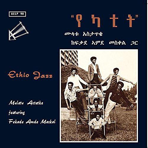 Alliance Mulatu Astatke - Ethio Jazz