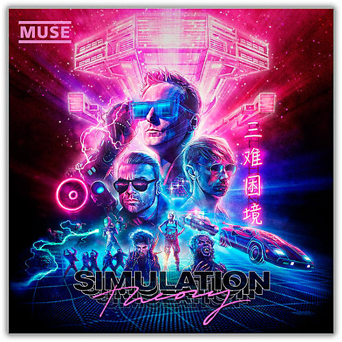 WEA Muse  - Simulation Theory LP