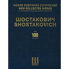 DSCH New Collected Works of Dmitri Shostakovich - Volume 100 DSCH Series Hardcover by Dmitri Shostakovich